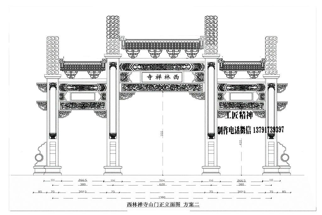 寺院牌坊设计图