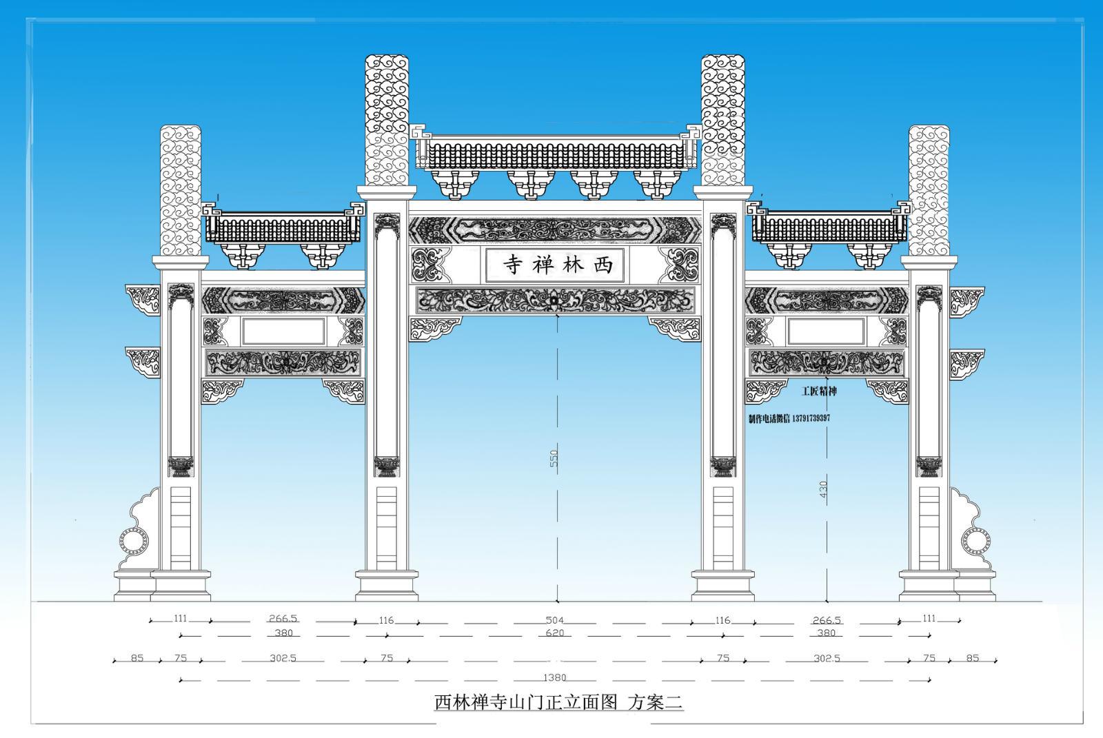 新中式门楼石牌坊施工设计图