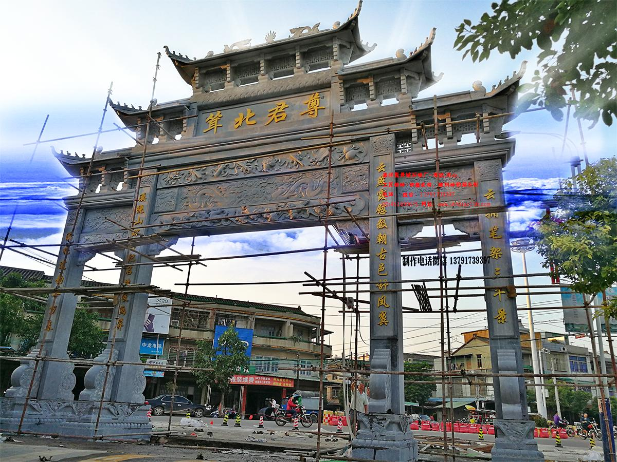 广州南联村石牌坊雕刻图片