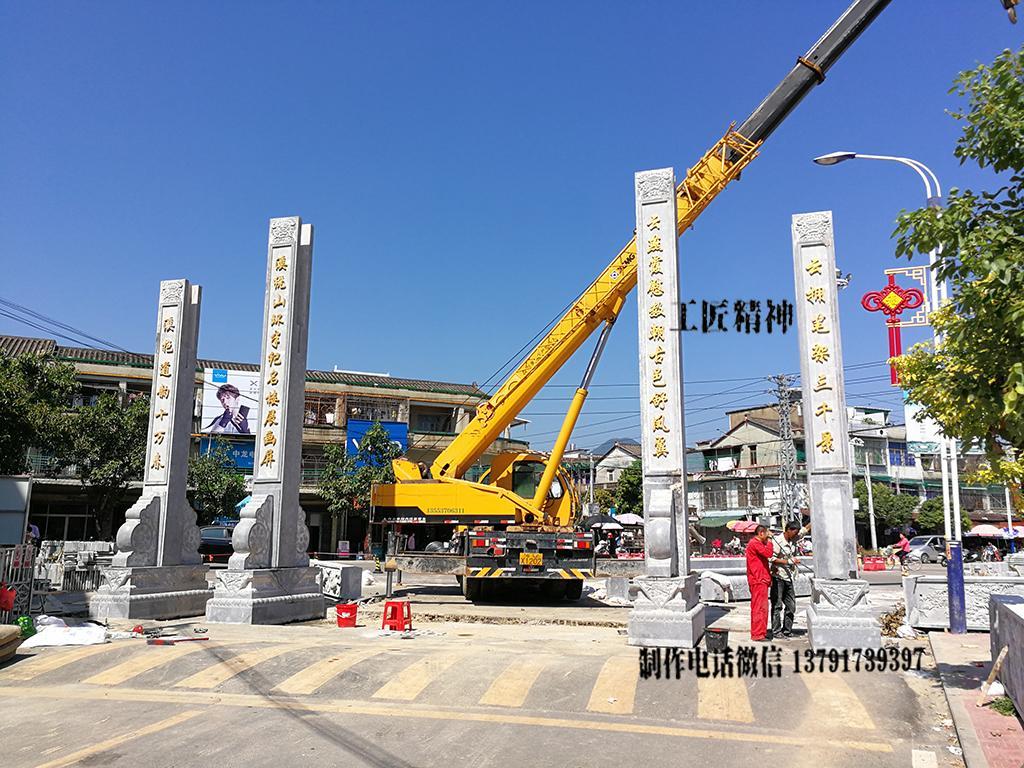 广州南联村石牌坊安装图片
