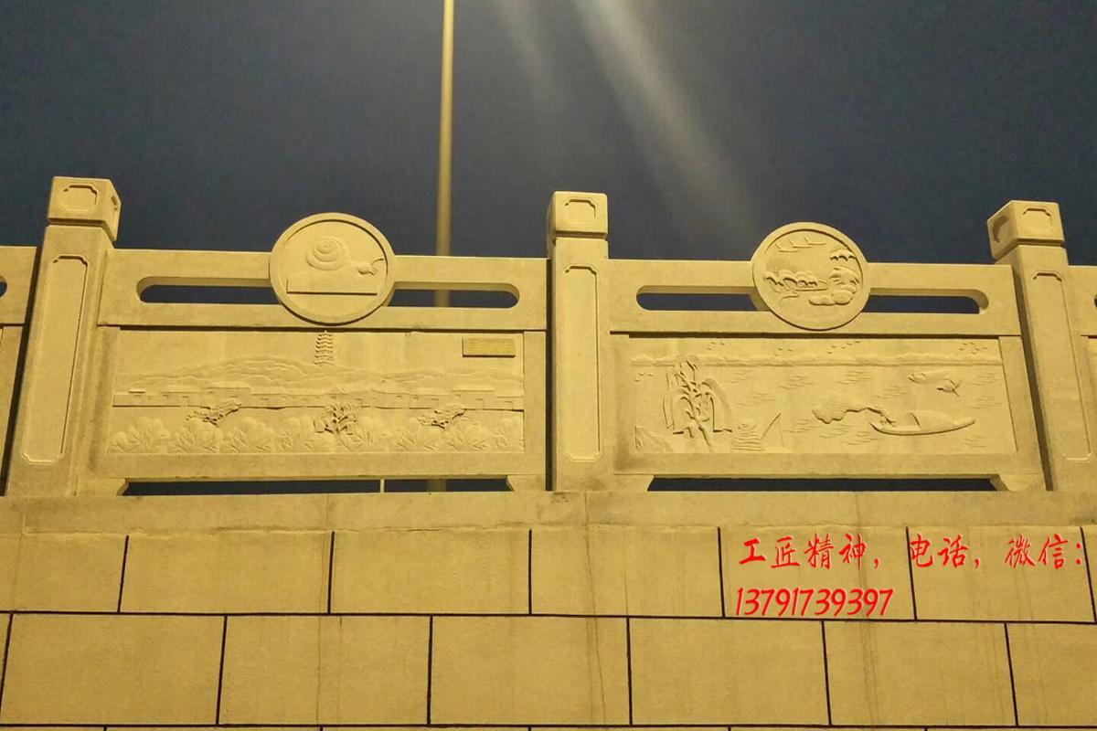 长城石雕厂制作的南京石栏杆图片