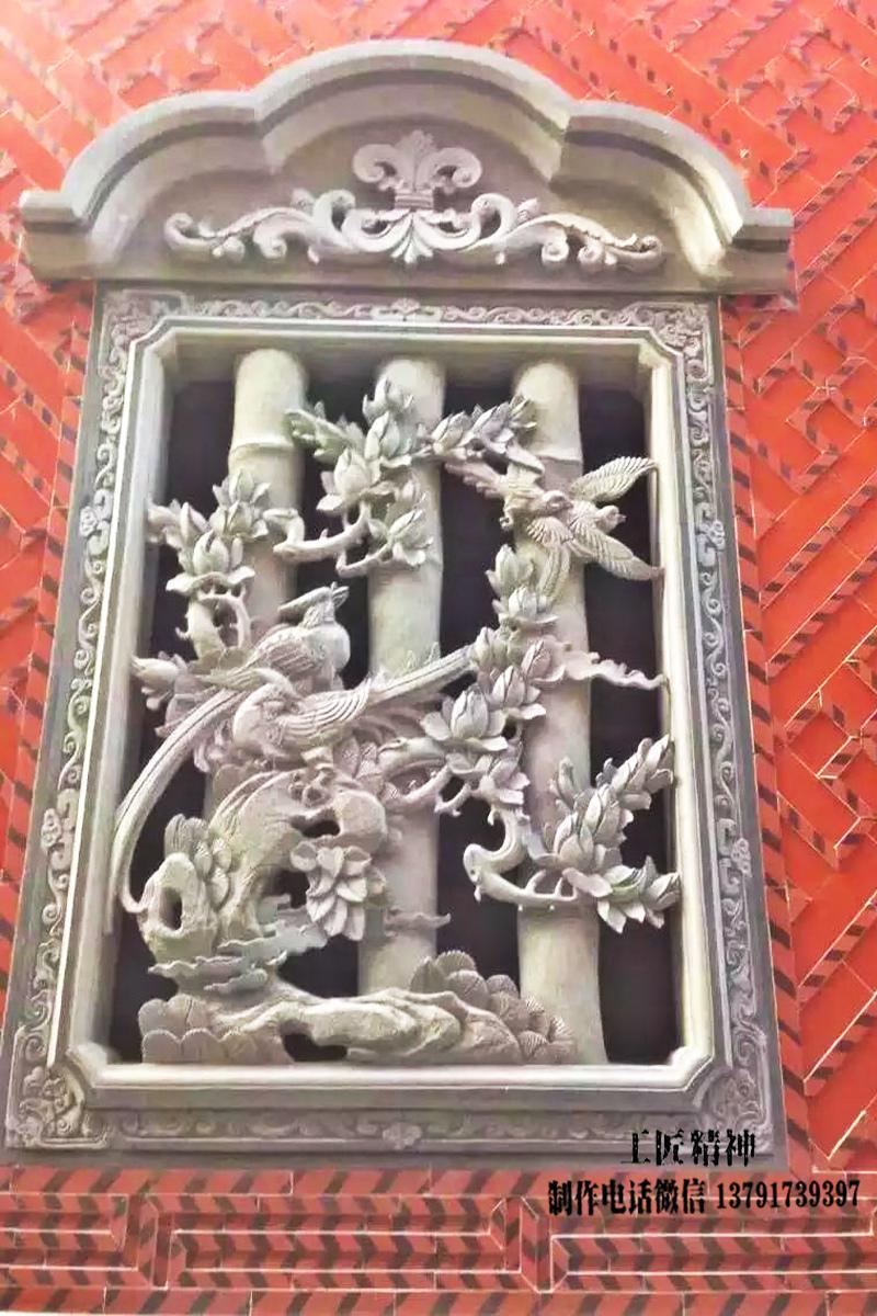 吉祥浮雕窗户喜上眉梢雕刻图片
