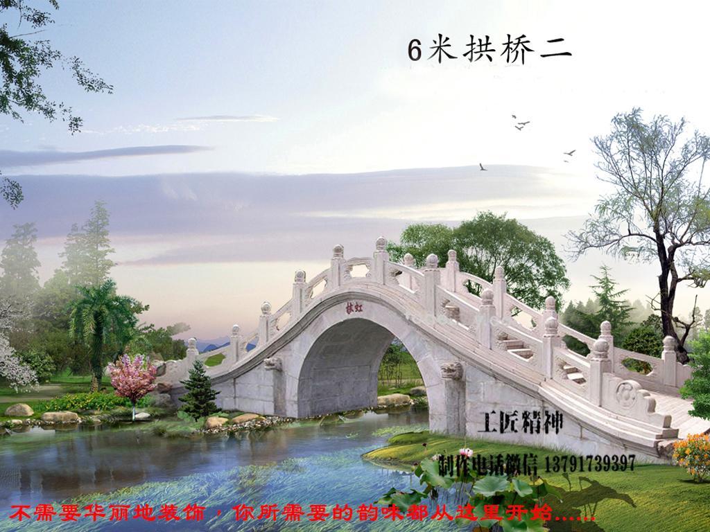 石拱桥设计效果图