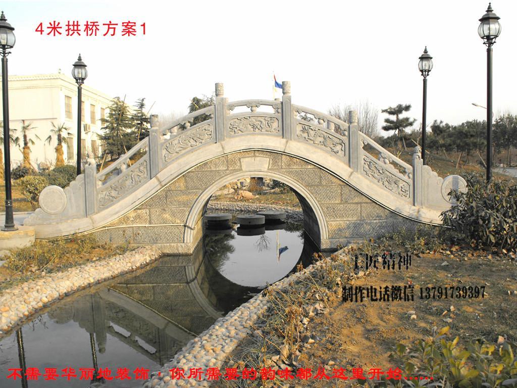 雕刻有浮雕栏杆的石拱桥图片