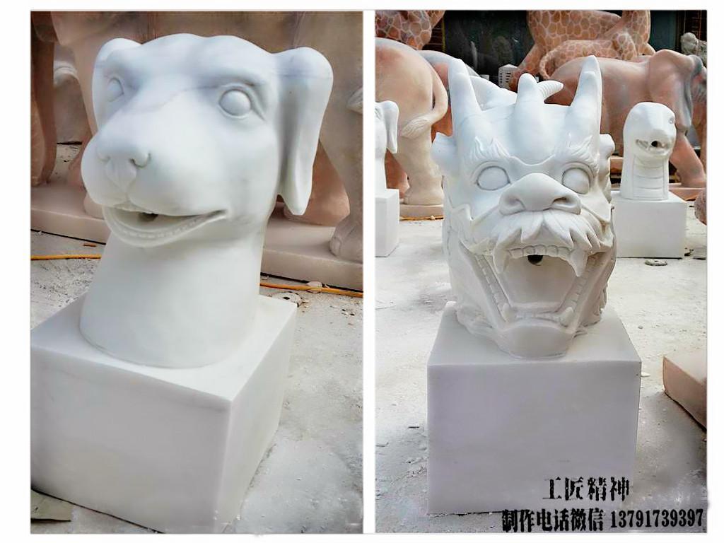 汉白玉十二生肖兽首雕刻