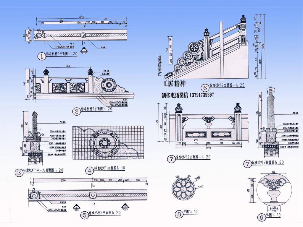 石雕栏杆cad设计详图