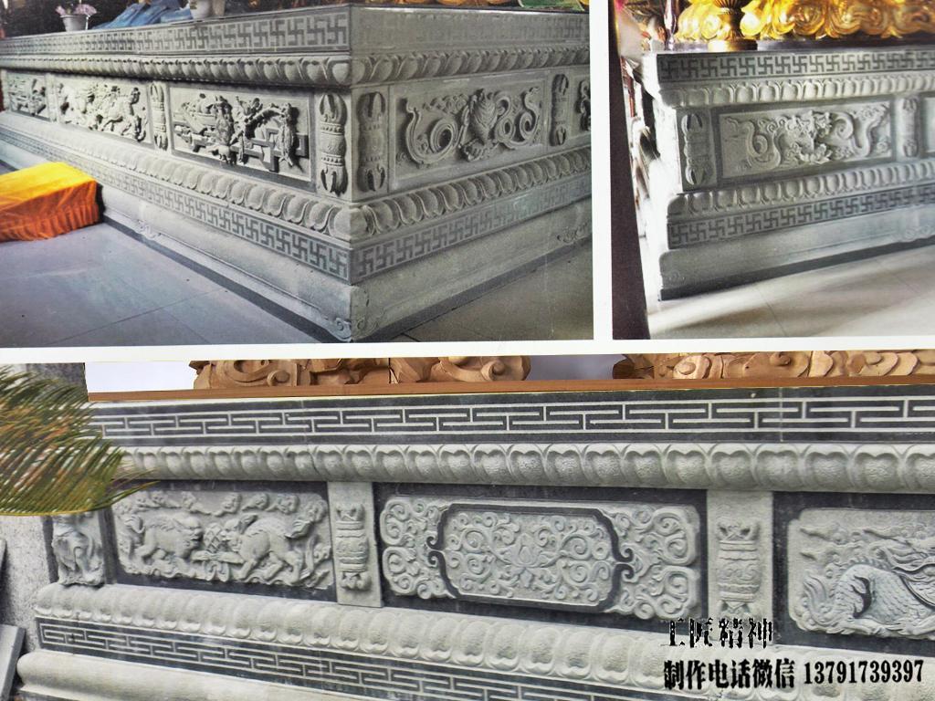 寺院浮雕须弥座图片