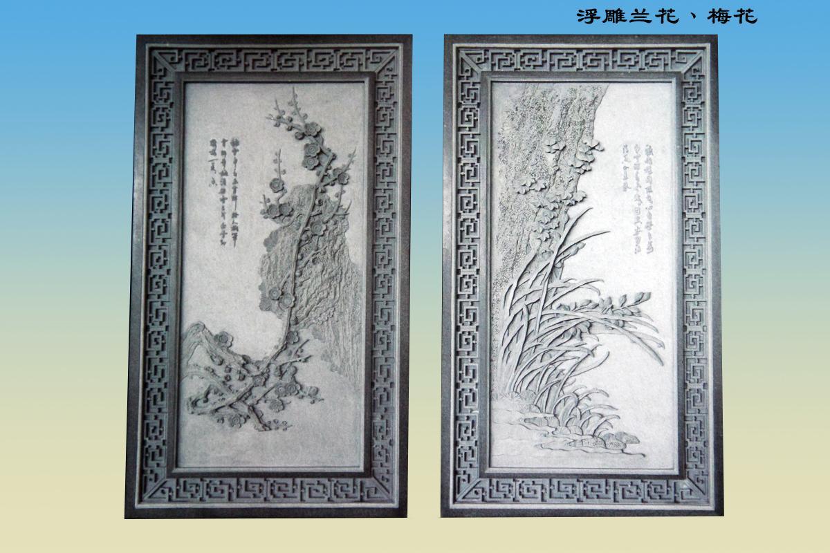 梅兰竹菊浮雕板