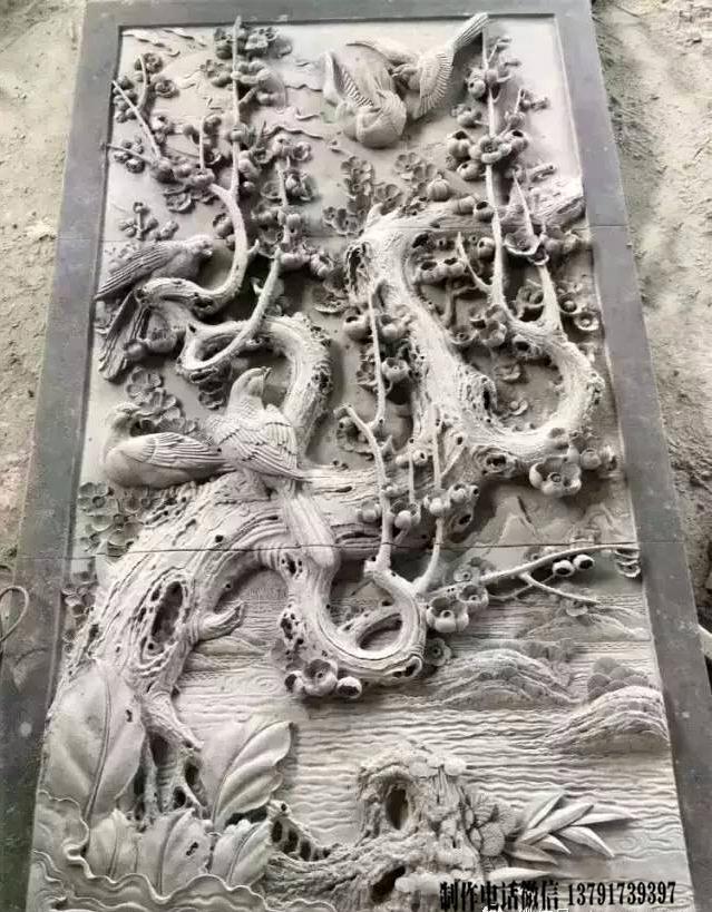 梅兰竹菊浮雕照壁