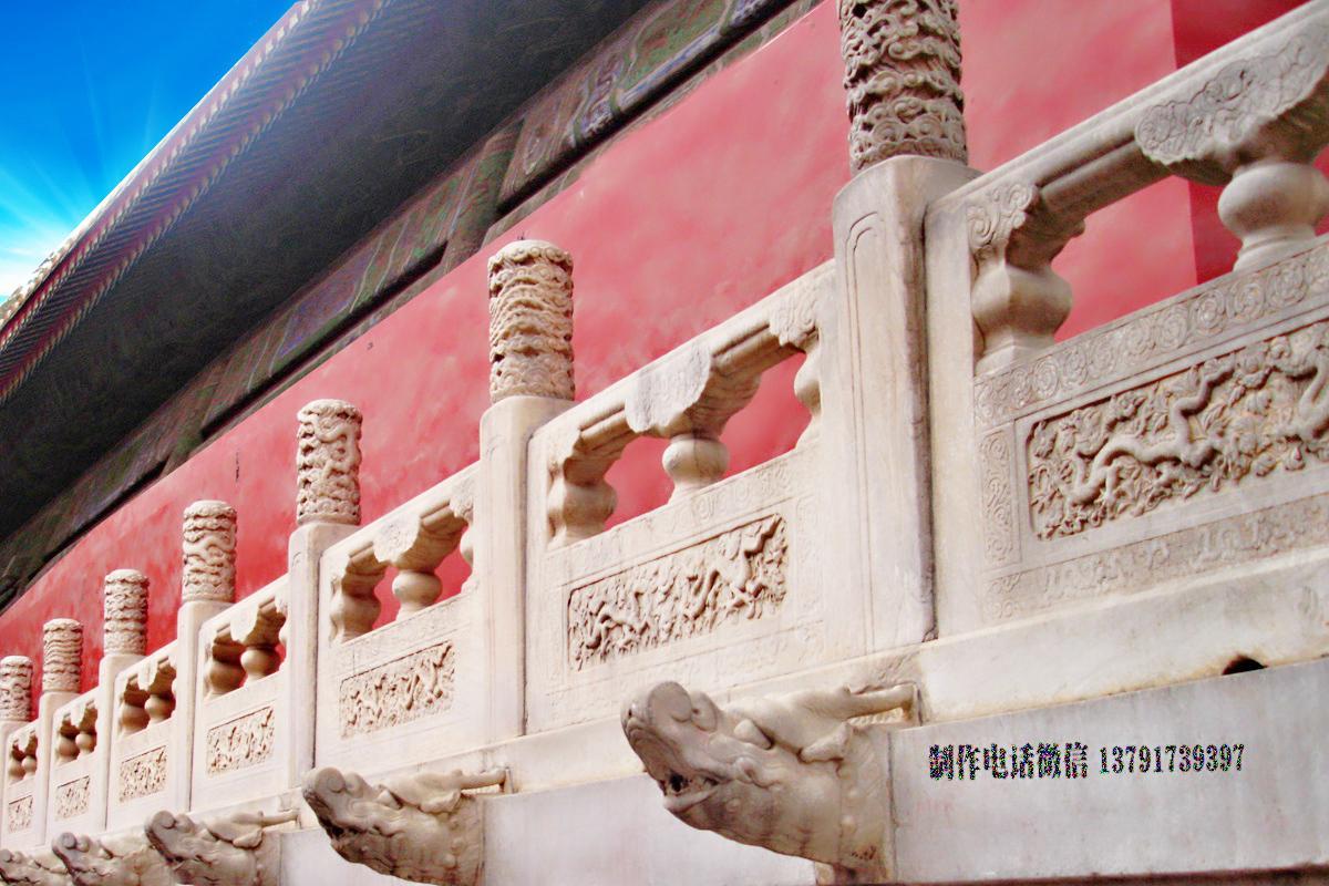 故宫石雕栏杆图片
