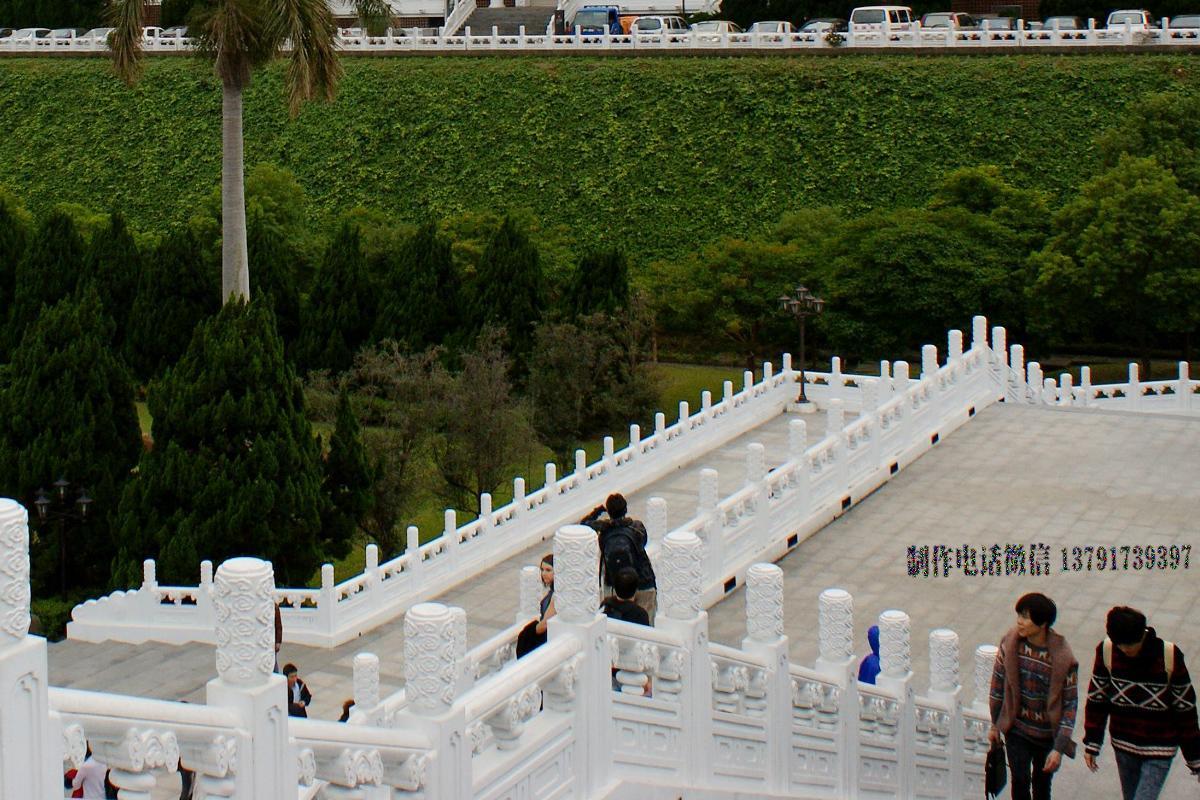 台北故宫汉白玉石雕栏杆
