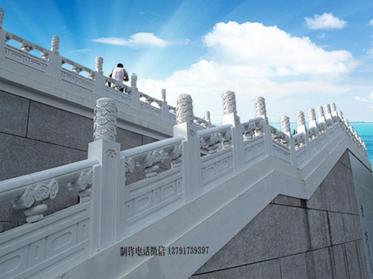 台北故宫博物院石栏杆