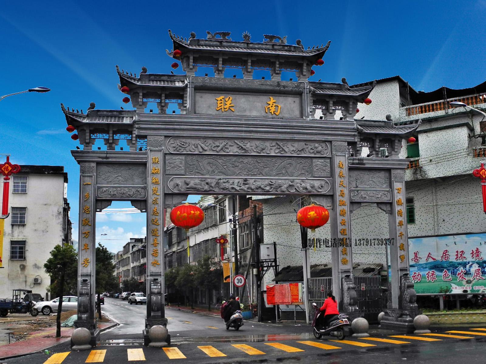 广州村庄牌坊雕刻图片