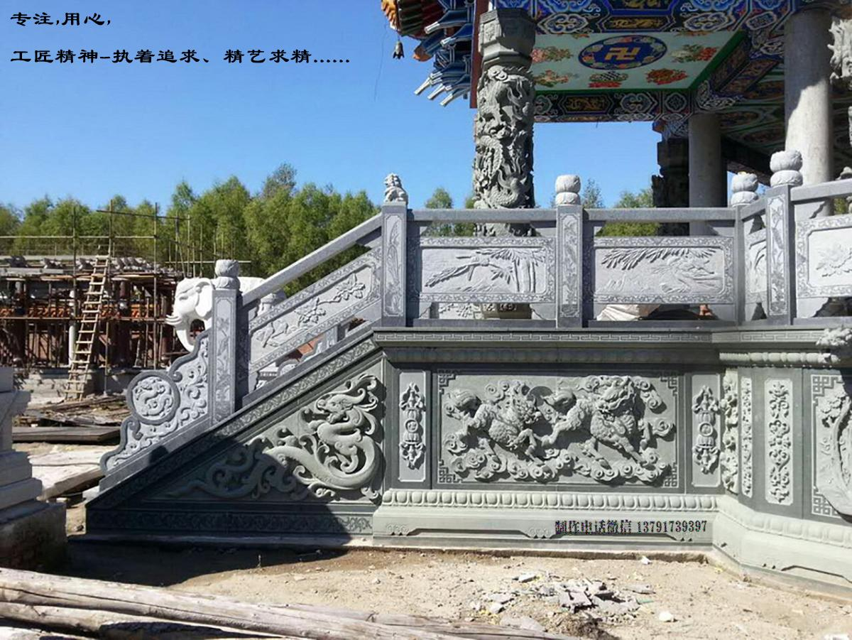 雕刻有神兽麒麟的浮雕石材栏杆