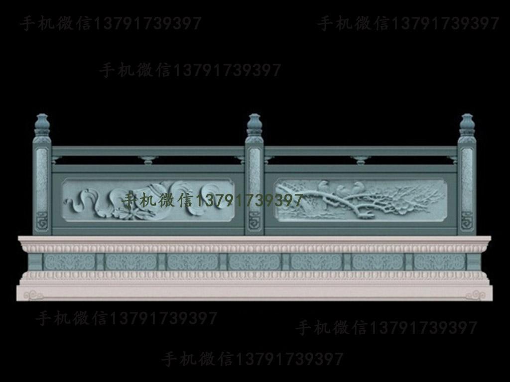 欧式大理石围栏图