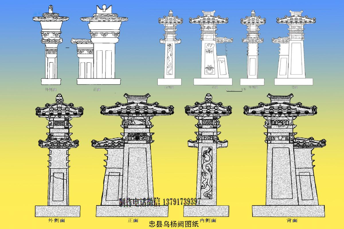 各种建筑机器电路图