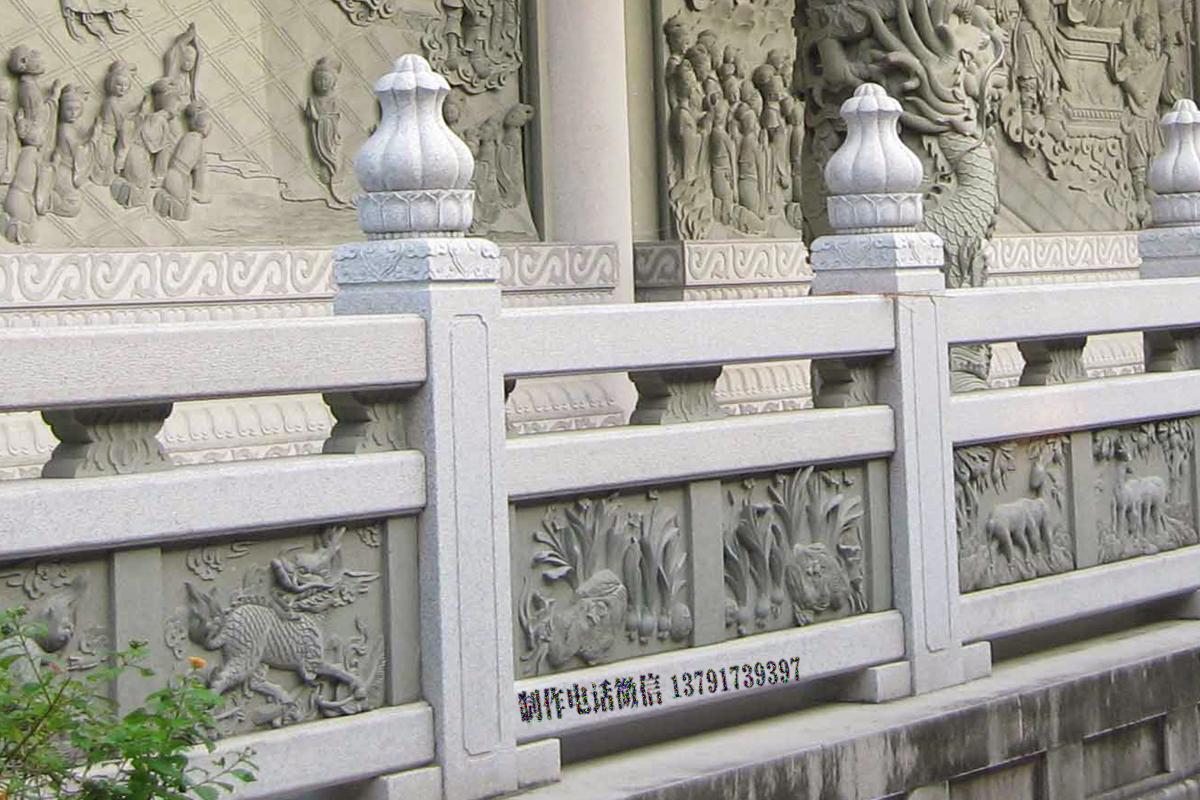 青石栏杆雕刻图片