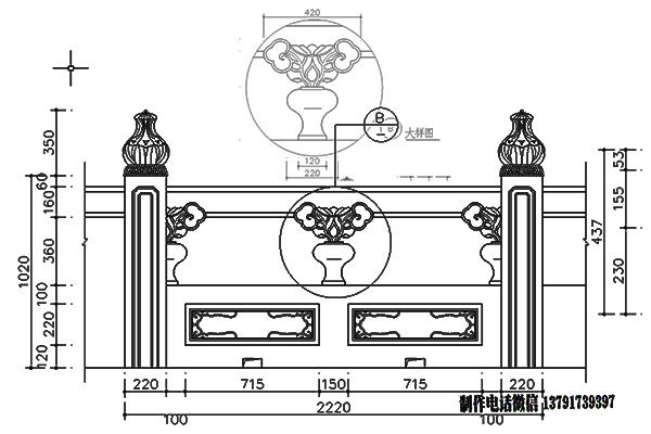 故宫样式经典石栏杆尺寸设计图