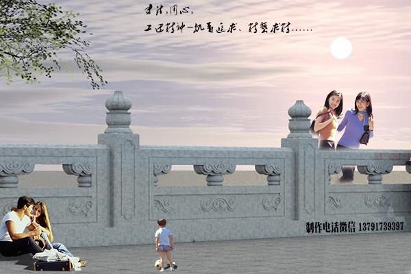 河栏杆图片_台阶栏杆图集_阳台护栏图片装饰大全