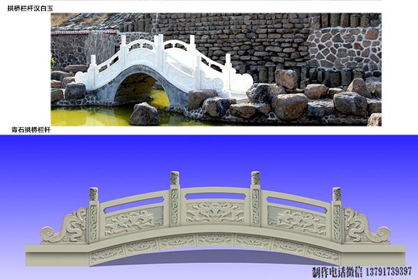 石拱桥栏杆图片大全和建造仪式