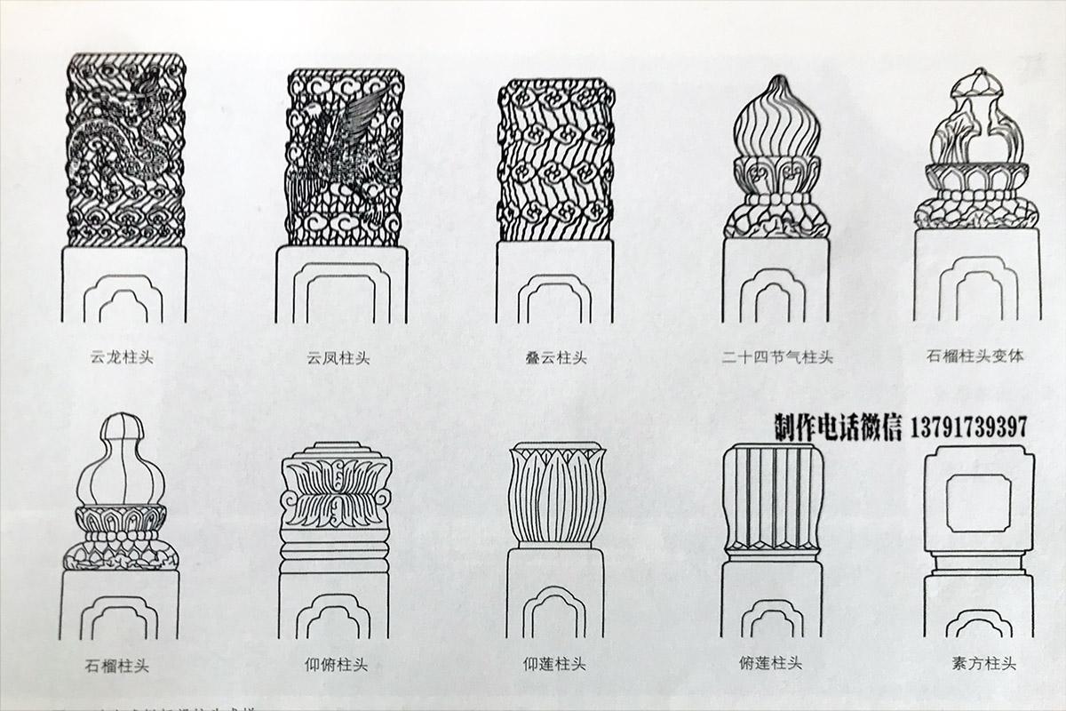 各种石栏杆柱子头雕刻图片