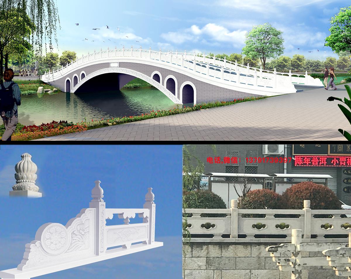 拱桥栏杆护栏图片大全