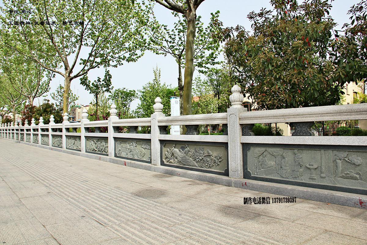 嘉祥景观桥石栏杆图片