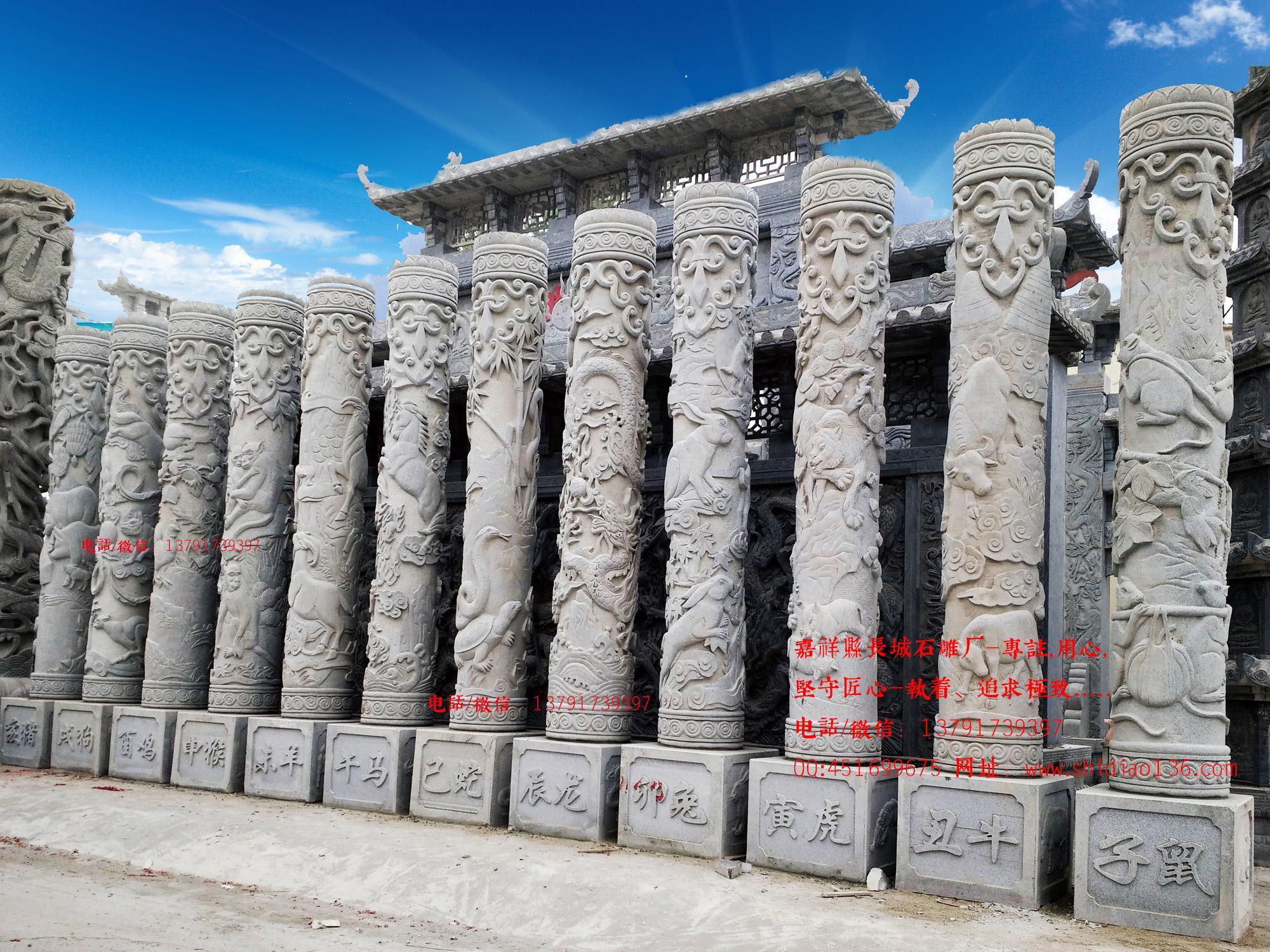十二生肖柱子雕刻图片