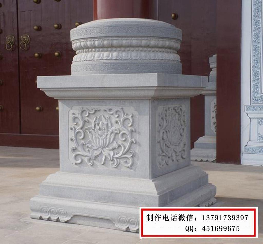 花岗岩石柱墩图片柱顶石柱础石样式大全