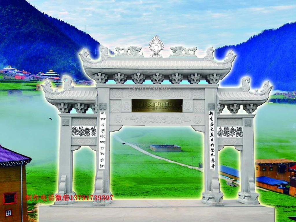 寺院大门牌坊