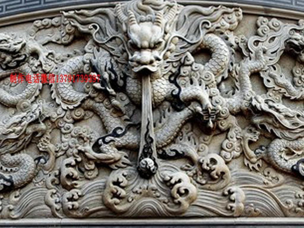浮雕九龙壁图片
