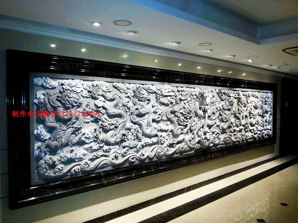 澳门石头九龙壁图片样式
