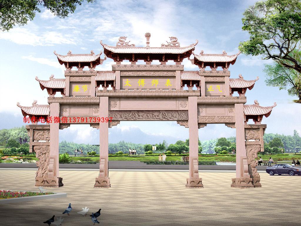 中国第一石牌坊图片