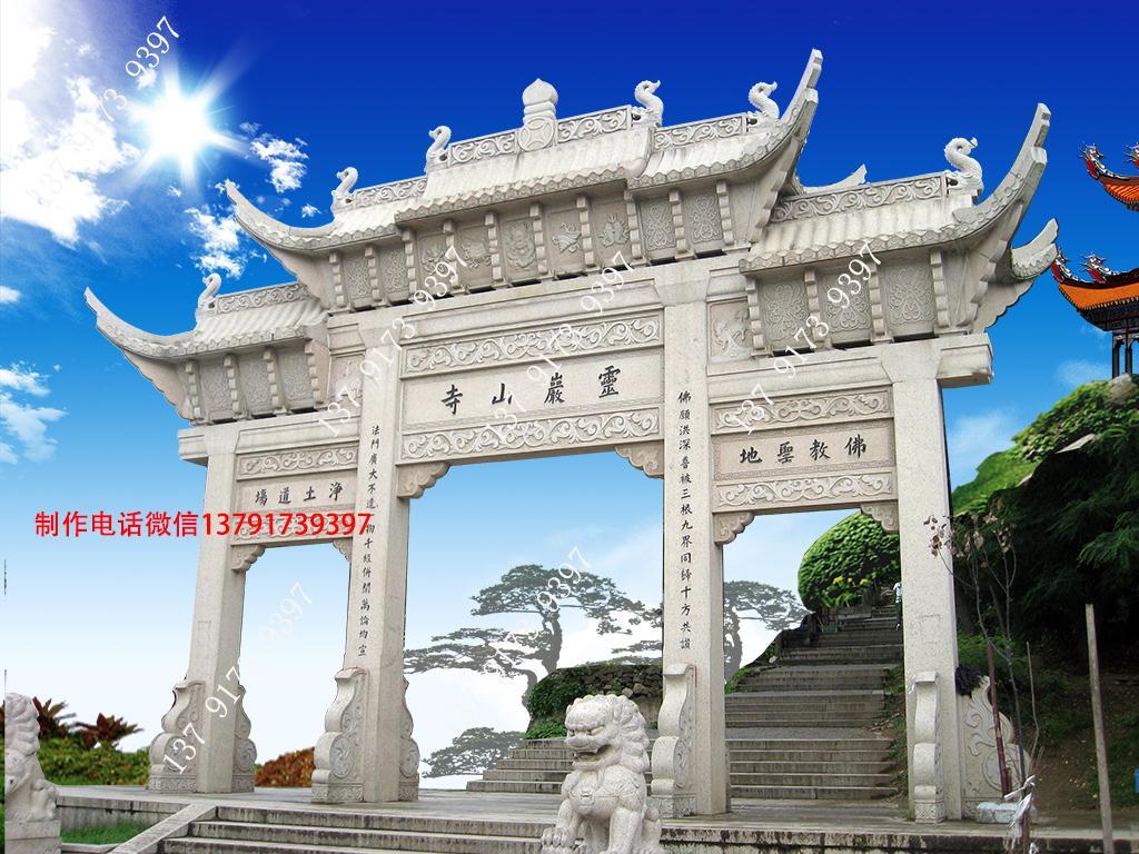 寺庙大门牌坊图片及寺院门楼