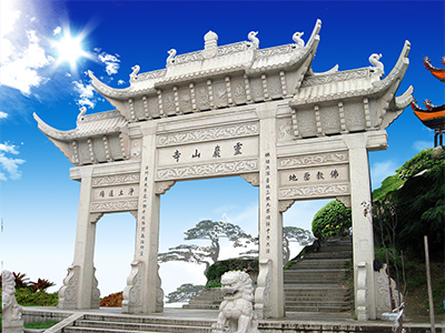 寺庙大门牌坊图片及寺院门楼样式大全