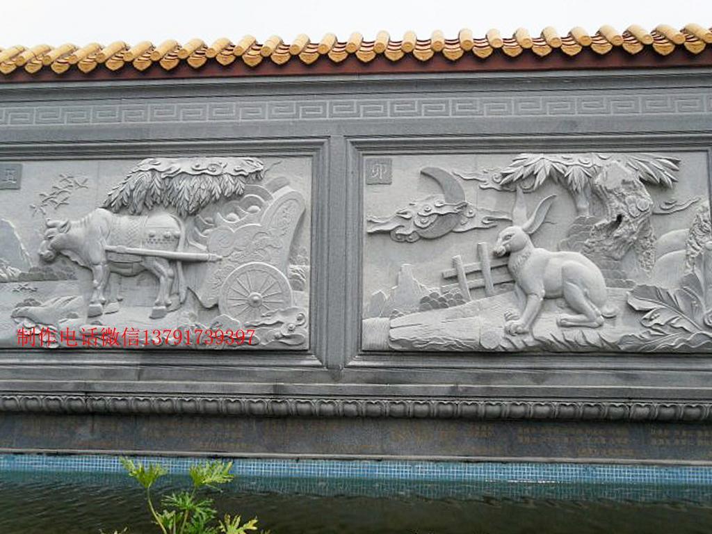 十二生肖浮雕墙图片