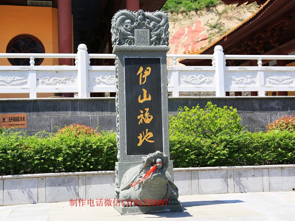龟驼碑石碑图片