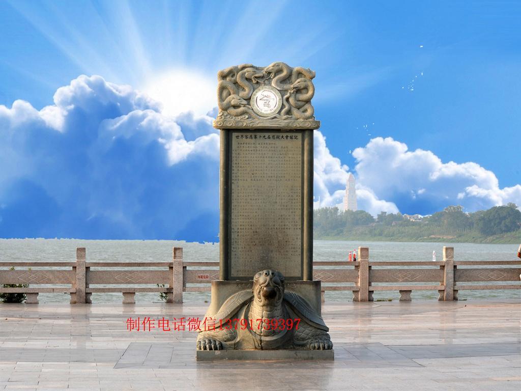 龟驼碑图片样式