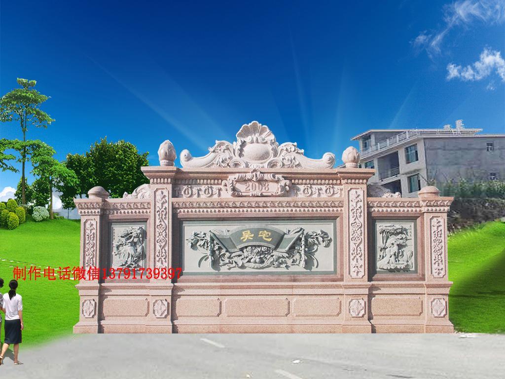 家庭照壁图片浮雕迎门墙样式及艺术文化