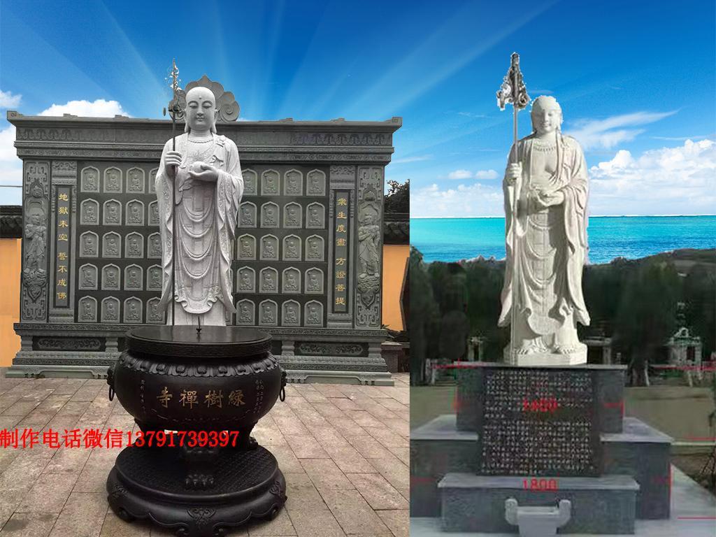 石雕地藏王菩萨雕刻图片