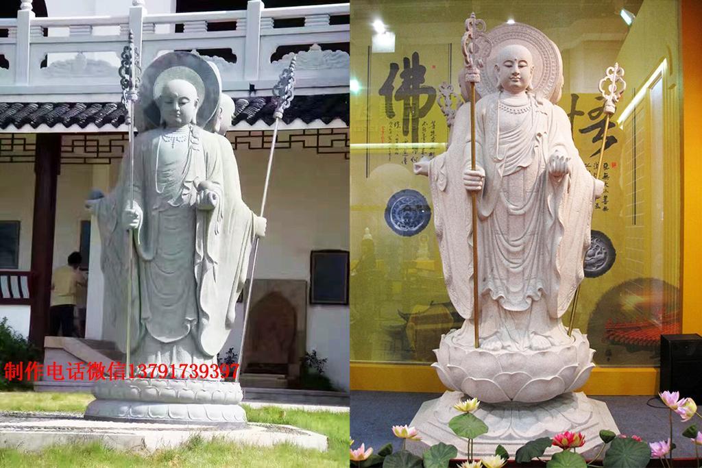 石雕地藏王菩萨雕塑样式