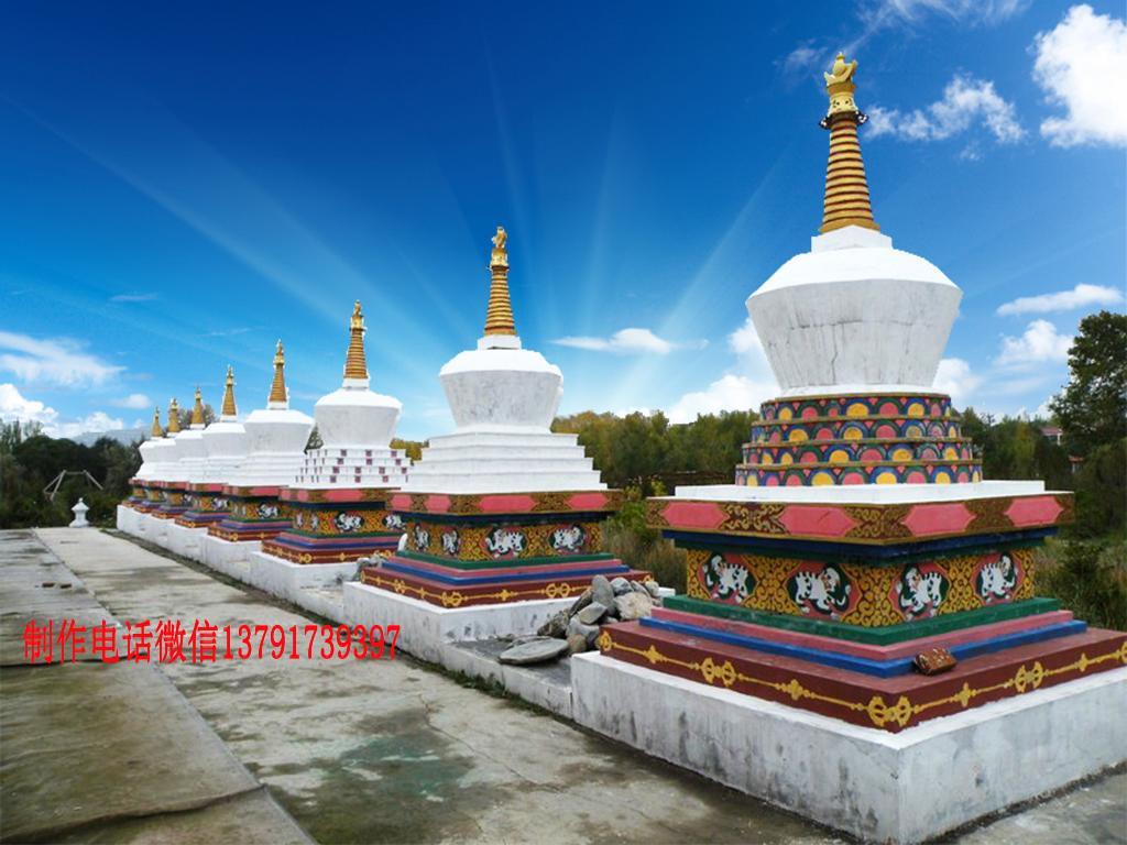 藏传佛教石塔寺院佛塔图片