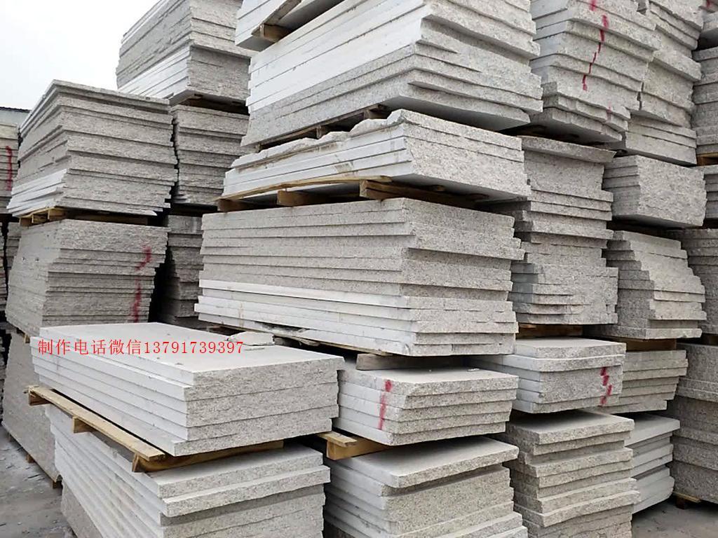 大量供应锈石板材