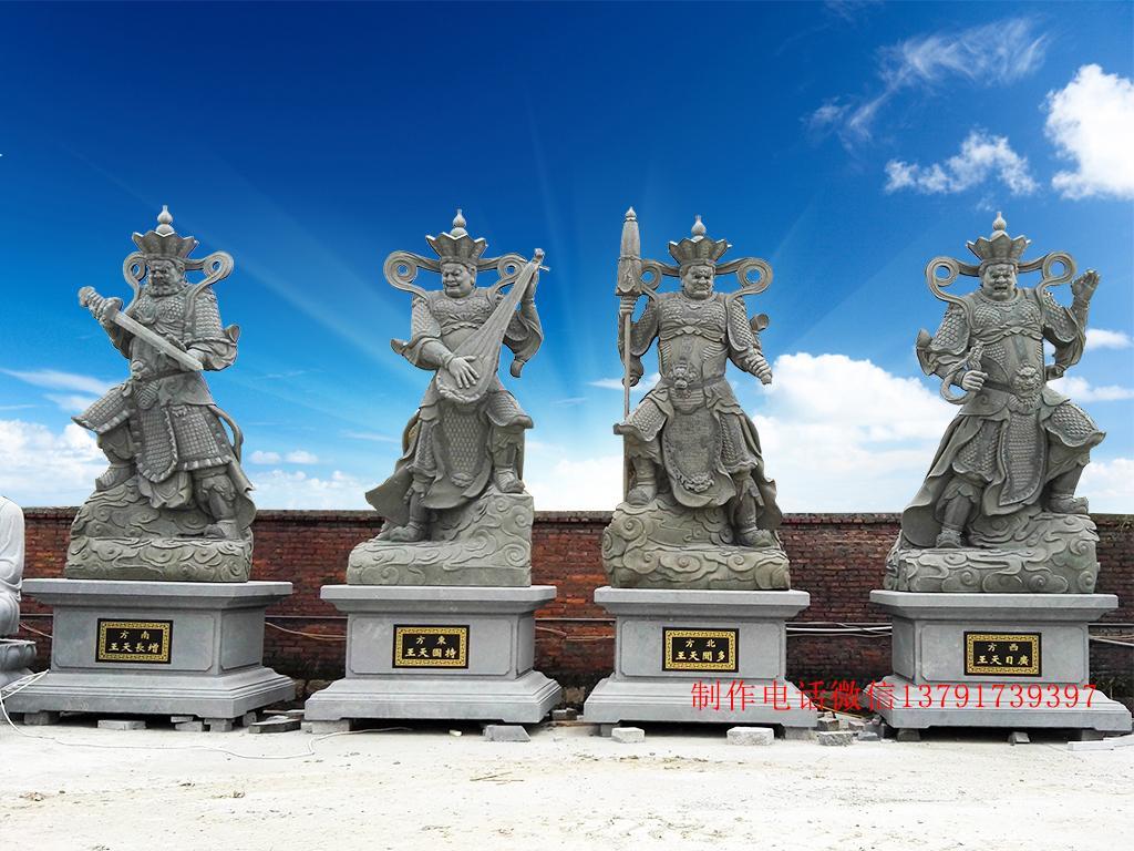 石雕四大天王雕像图片