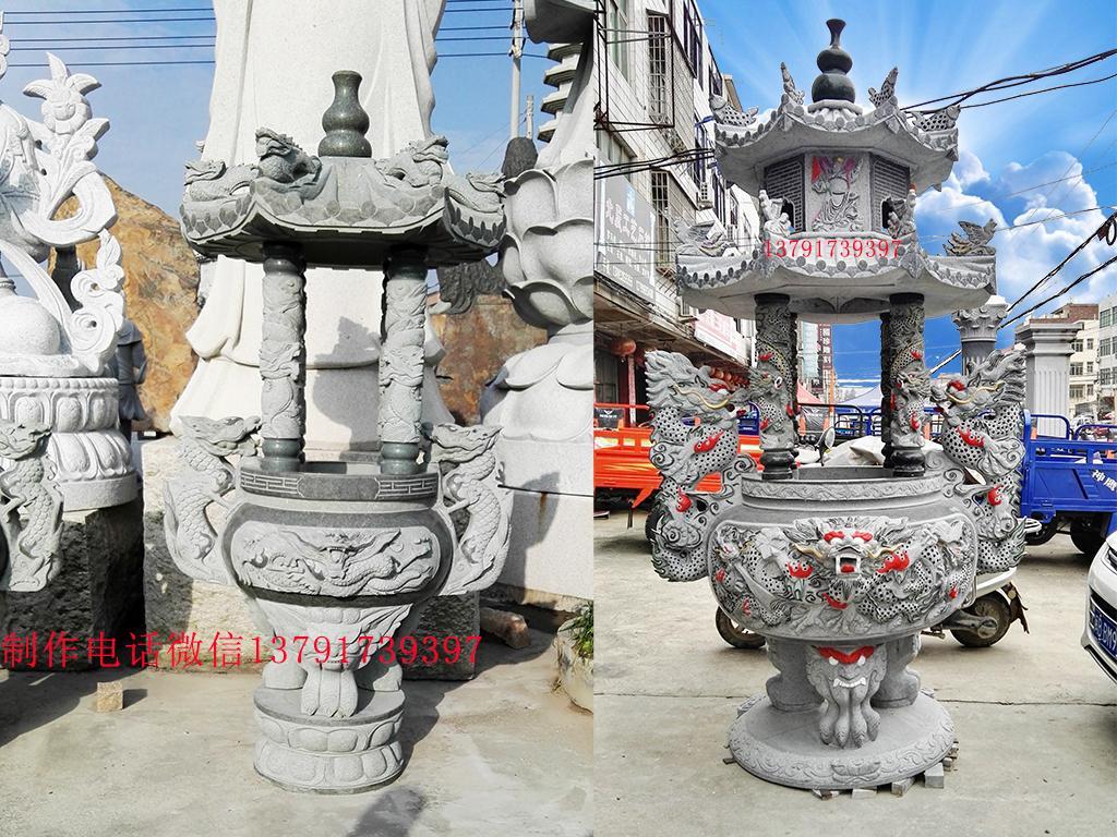 寺院香炉图片石雕香炉样式大全