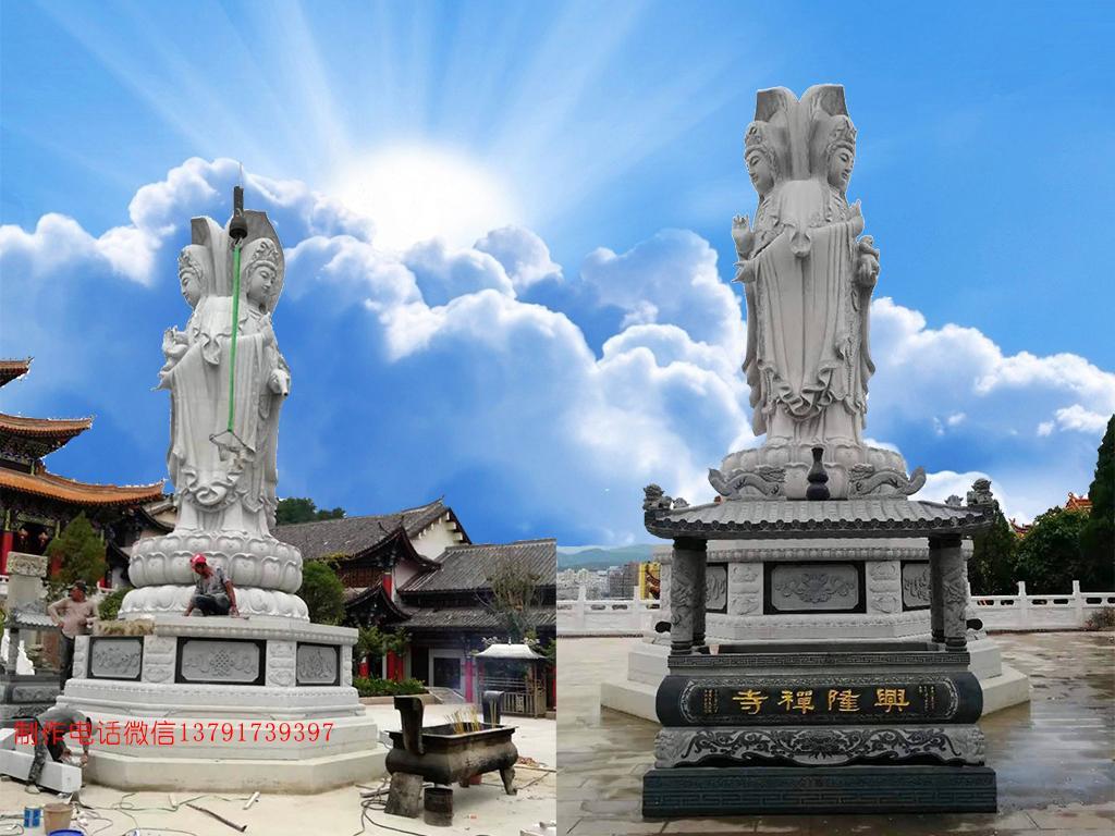 三面石雕观音菩萨像