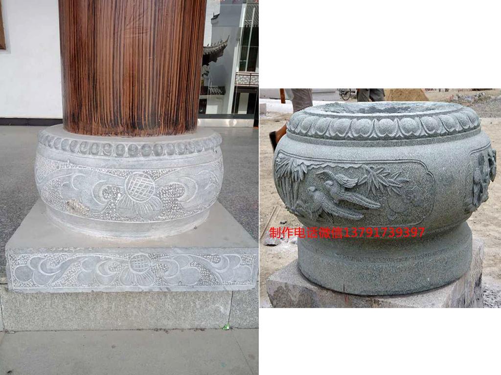 柱墩石柱顶石图片样式