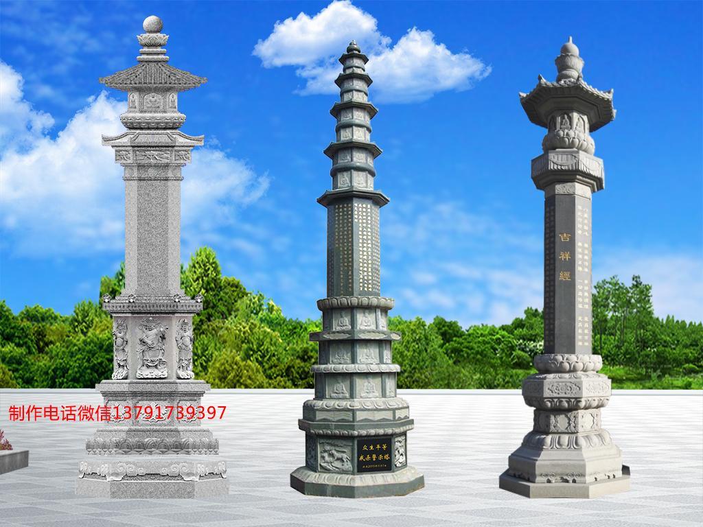 长城石雕石头经幢图片寺院经幢样式大全