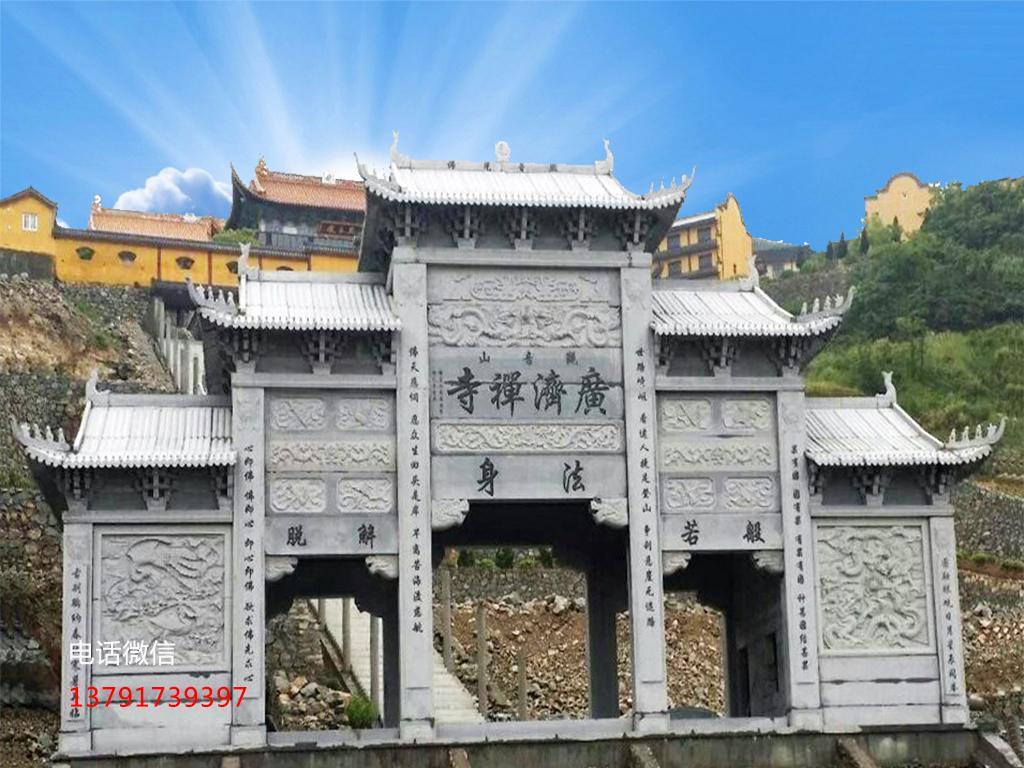 寺院庙门样式图片