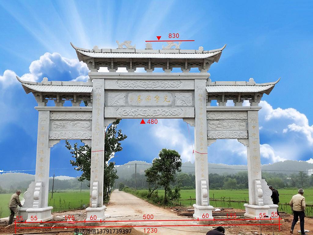 长城石雕乡村石门楼图片农村石大门样式